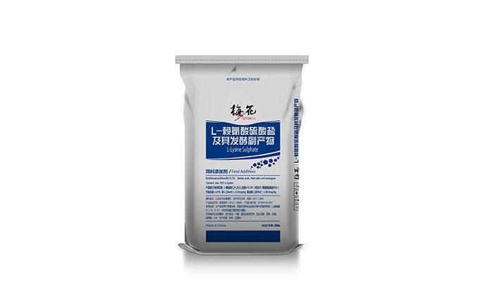L-赖氨酸硫酸盐 副本.jpg