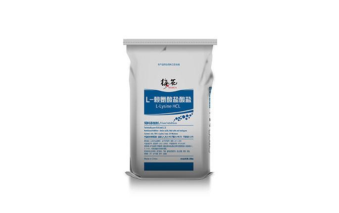 L-赖氨酸盐酸盐 副本.jpg