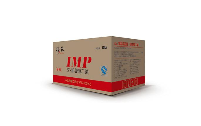 IMP效果图 副本.jpg