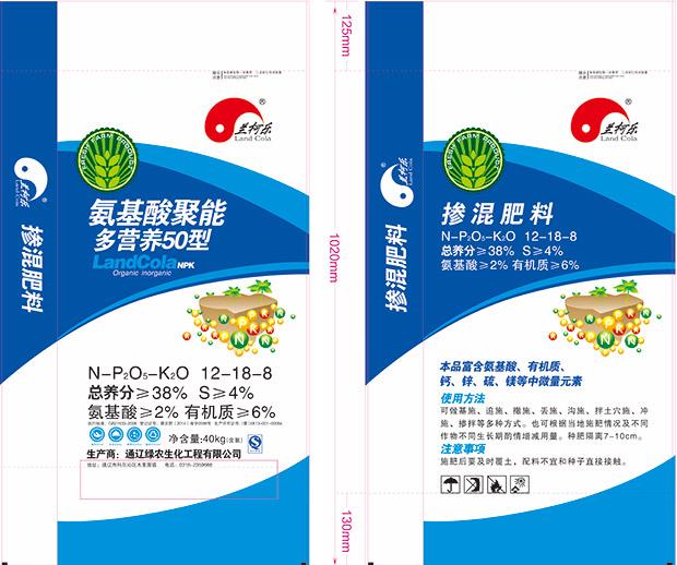 (1)兰柯乐掺混肥料-12-18-8-12312015.jpg