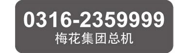 1436405677809126.jpg