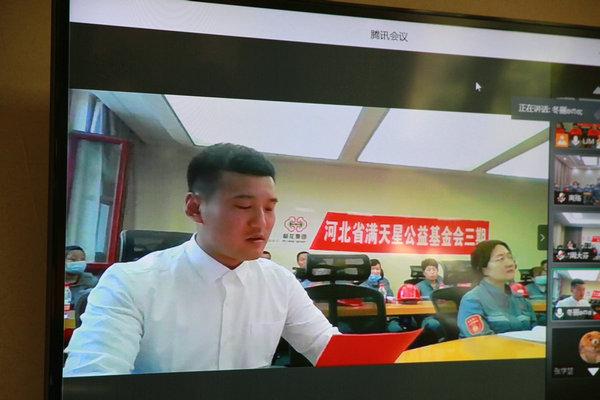 5 受资助学生入职通辽bob体育正规吗的员工发言_副本.JPG